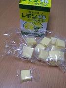 レモン牛乳【キャラメル】