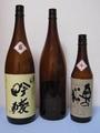 日本酒(一升瓶・四合瓶:素材)