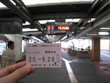 江ノ電(のりおりくん)