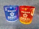 サンドブラスト作品「琉球ロックグラス」消防団退団記念