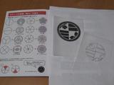 オリジナル家紋作り(割方)