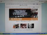 googleサイト -サンドブラスト総合-