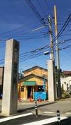 工事進捗(20140515)東電電柱移設2
