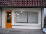 「新」工房(外部塗装工事:071227-2)