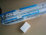 151_5175.JPG-gekiochi3
