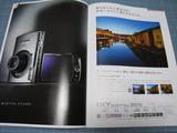 IXY digital 910IS(カタログスペック)
