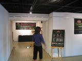 クラフトフェスタ2007(入口)[071104]