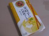 TOPPO(金時芋の白胡麻ソース)パッケージ