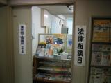 129_2975.JPG-shokokai2