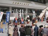 丹内鹿踊(2009.02.03:中野サンプラザ)