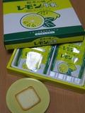 お盆休み2010(レモン牛乳:焼菓子[ラングドシャ])