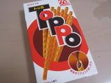 TOPPO(ノーマル)パッケージ