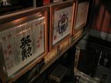 147_4796.JPG-tenmamichi-taru