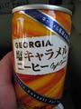 塩キャラメル味2009 -ジョージア缶コーヒー-