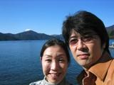 富士山[芦ノ湖-元箱根港](071028)