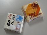 チロルチョコ[北海道:みるく大福]2010.05