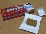 塩キャラメル(ラム酒仕立て)2010.11