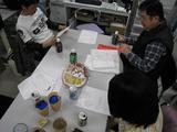 第1回サンドブラスト研究会(講義-1)