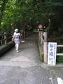 ドライブ山梨2010.08(昇仙峡:滝へ1)