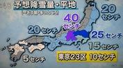雪予想(20140214)