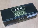 「生」チョコレートケーキ(五島軒:パッケージ)