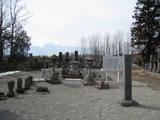 清光寺(清光公墓)
