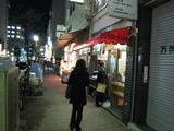 新橋ニコニコ(入り口)