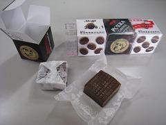 ポッカコーヒー(サイコロ・キャラメル)