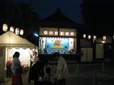酉の市(2009.11.12一の酉-2)