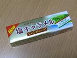 塩キャラメル(ジャンドゥーヤ:パッケージ)