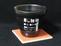 サンドブラスト作品[焼酎グラス(陶器)](Hin1)