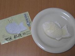 白い「たい焼き」(カスタード)