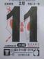 2009.02.11