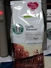 StarBucks(CaffeVerona)