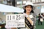 25OLの日(11_25)