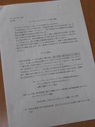 企画書(親子で行く社会科見学2010.05)