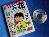 147_4785.JPG-design2