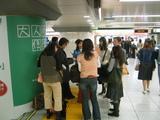 集合は東京駅