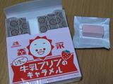 牛乳プリン「いちご味」(中身)