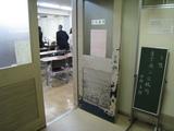 鈴木大吉セミナー(080709-1)