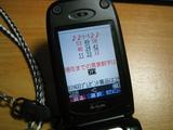 153_5343.JPG-bingo