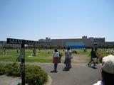 平和の森公園(芝生広場)