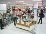手づくり村-1(20071021)