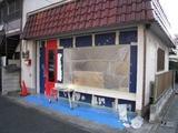 「新」工房(外部塗装工事:071227-1)