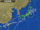 台風4号、5号(2012.6.20)