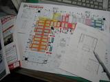 産業交流展2008(ブースレイアウト作成中)