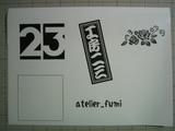 130_3063.JPG-j-shito