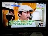 テレビ放映(2011.07.20 TOKYO MX)