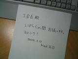 139_3967.JPG-mbd