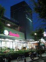 127_2791.JPG-shimachu2